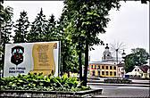 Бывшая Торговая площадь (ныне пл. Ленина)