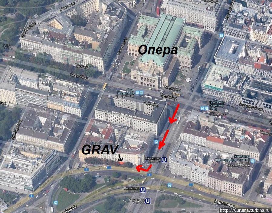 Как пройти от Венской Государственной оперы.