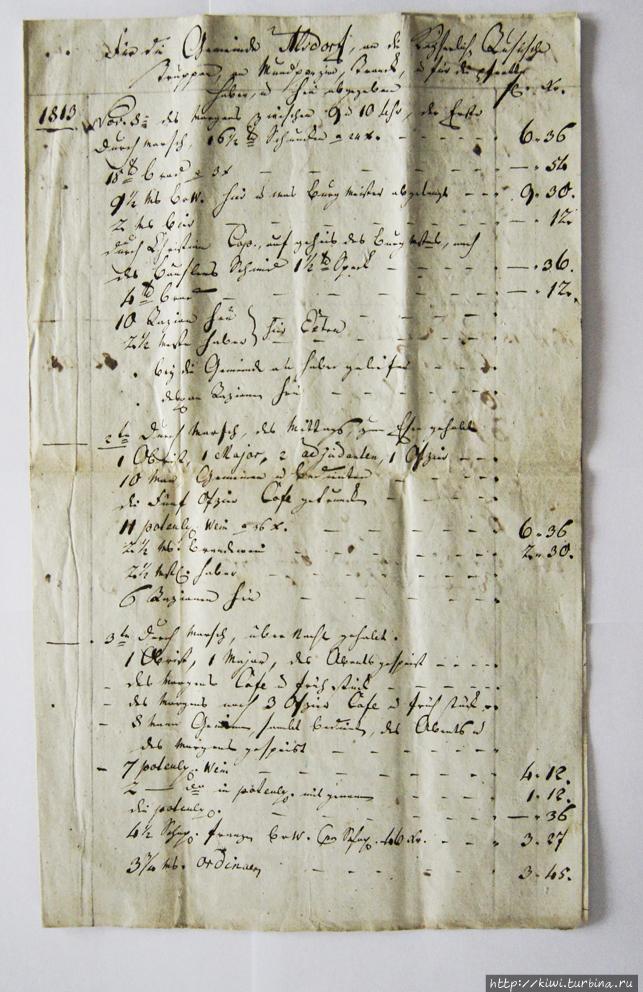 Счёт, выписанный в 1813 году офицерам русской армии.