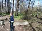 Местный абориген Артем Базанов вызвался провести экскурсию в городской парк, вернее бывший парк.