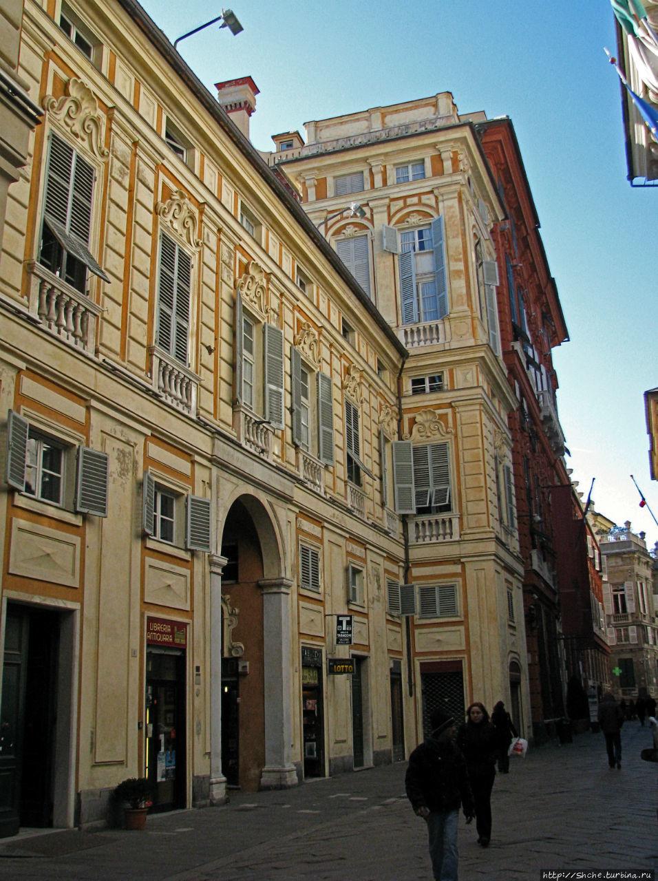 Улица Гарибальди Генуя, Италия