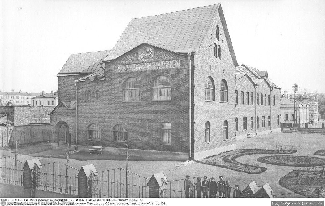 Изначальное здание