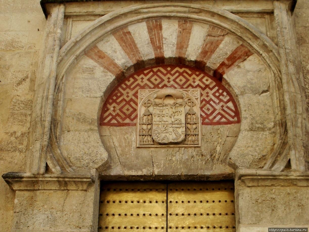 Ворота святого Михаила (P