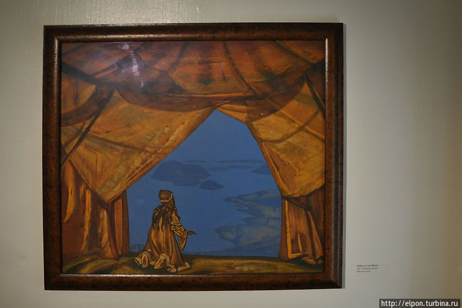 Властитель ночи, 1918