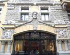 Дом на Цветочной улице в Берне, из окна которого выпал профессор Плейшнер в фильме Семнадцать мгновений весны. Сейчас здесь гостиница.
