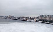 Вид на Осло-фьорд
