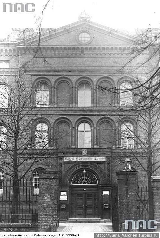 Здание польского почтово-телеграфного отделения в Данциге. (Гданьске)