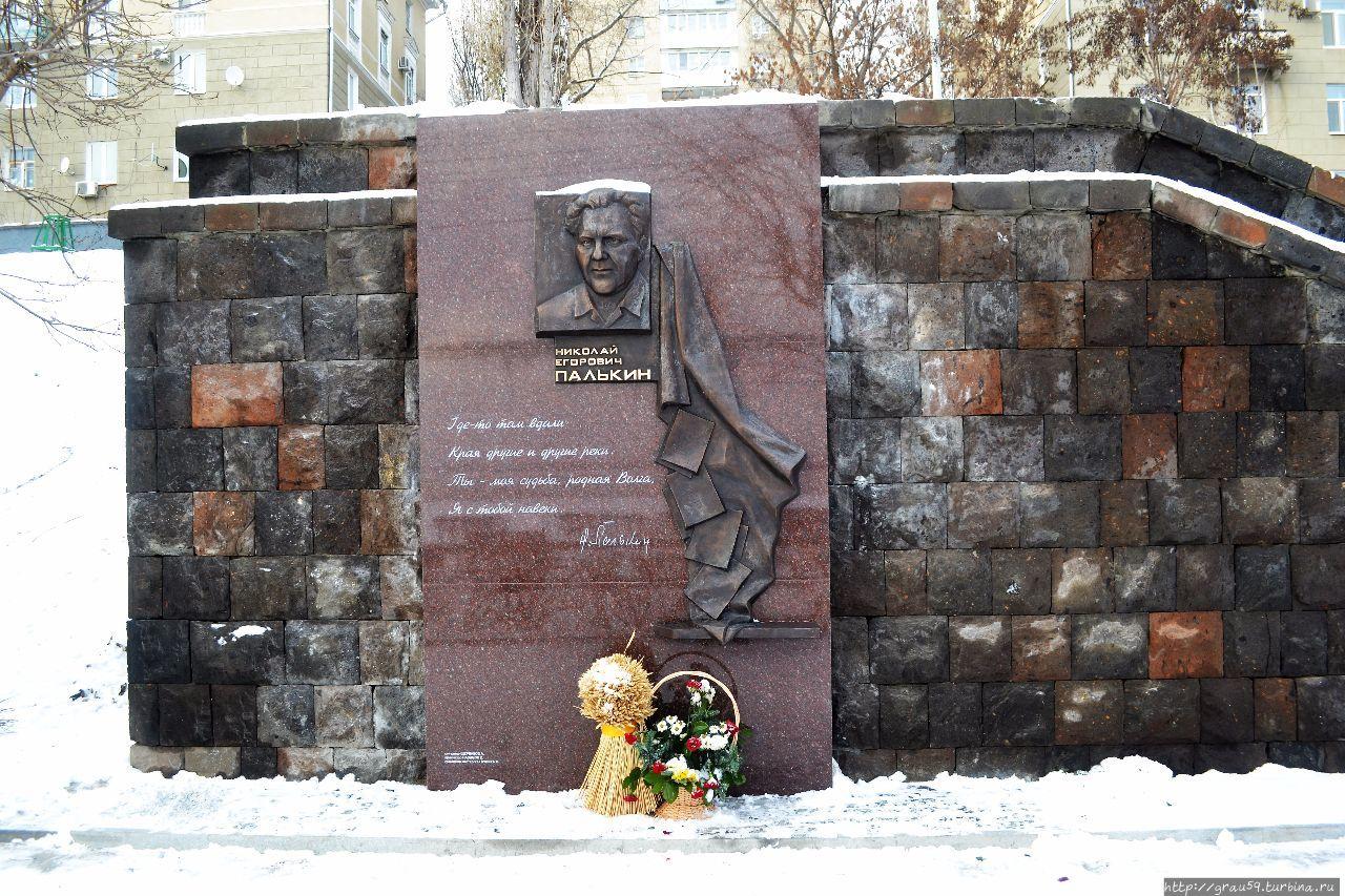 Памятник Н.Е.Палькину Саратов, Россия