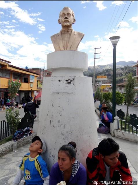 Бульвар Антонио Раймонди Уарас, Перу