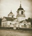 Ржевская церковь (из Интернета)