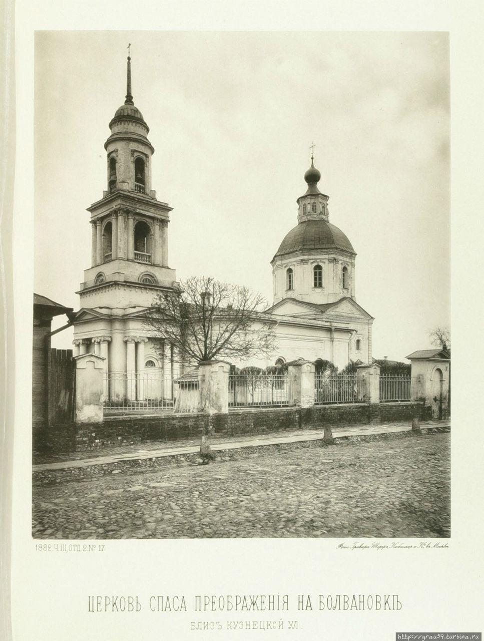 Фотография  1882 года