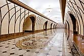 Станции «Алмалы» и «Жибек Жолы» показались мне самыми интересными.