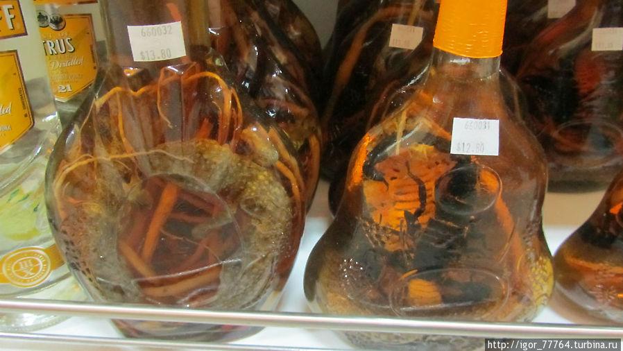 Спиртное из Вьетнама, пить не рекомендуется, использовать только в качестве сувенира.