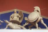 Эгина в Пушкинском музее