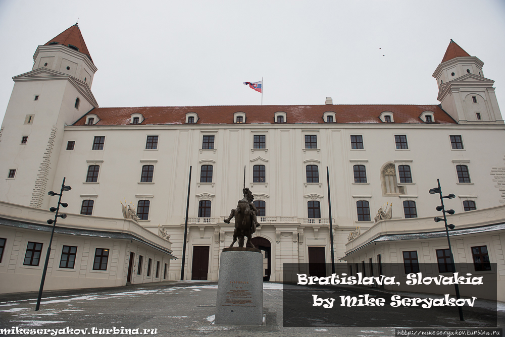 Братислава — Словакия
