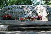 Центр Пошехонья Ярославской обл. Парк Победы