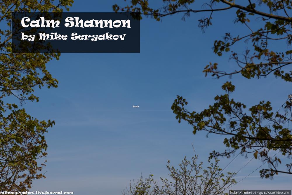 Деревня, которую проспал Ельцин Шеннон, Ирландия
