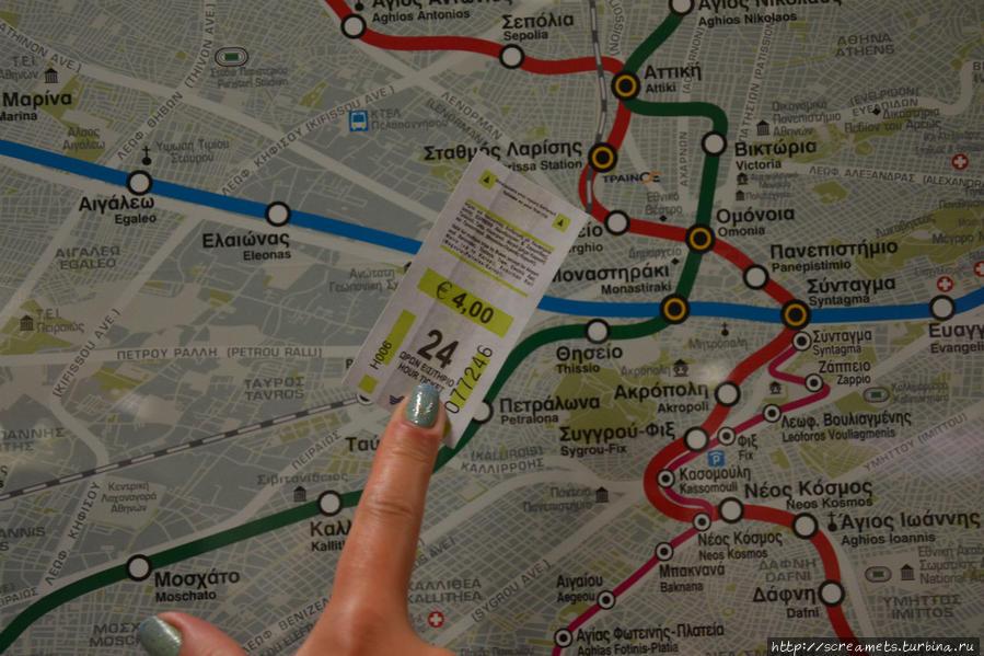 12) Билет на все виды общественного транспорта (кроме автобуса в аэропорт) на сутки в Афинах