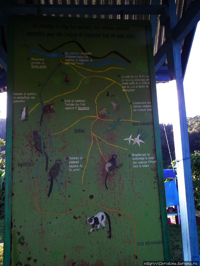 Совершенно не привлекательная железная табличка у входа, показывающая каких особей можно встретить в парке.