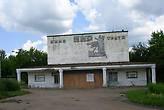 Кинотеатр Мир, бывший когда-то Спутник, и как гласит местная легенда ,переименовали по причине не хватки средств на реставрацию старого названия. Новое короче и соответственно дешевле обошлось казне.
