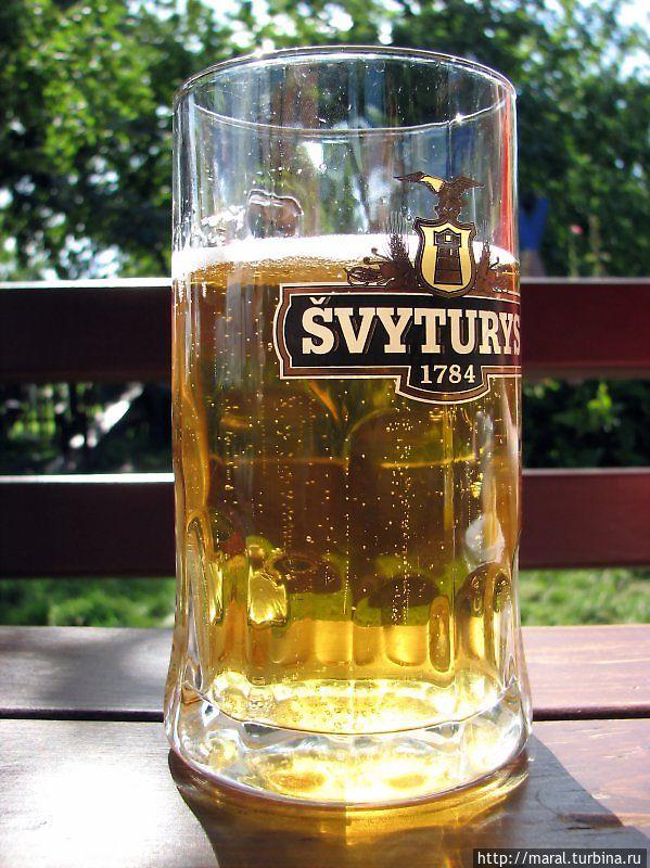 Популярнейшее в Литве пиво Швитурис варят в Клайпеде с 1784 года