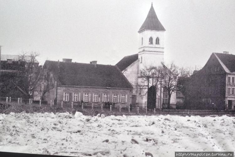 архивное фото Витаутаса Р