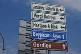 Для того, чтобы выйти на начало тропы, нам пришлось из Стамбула доехать на автобусе до городка Палатлы, а из него автостопом до Гордиона.