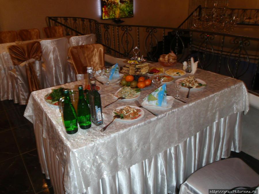 Накрытый стол