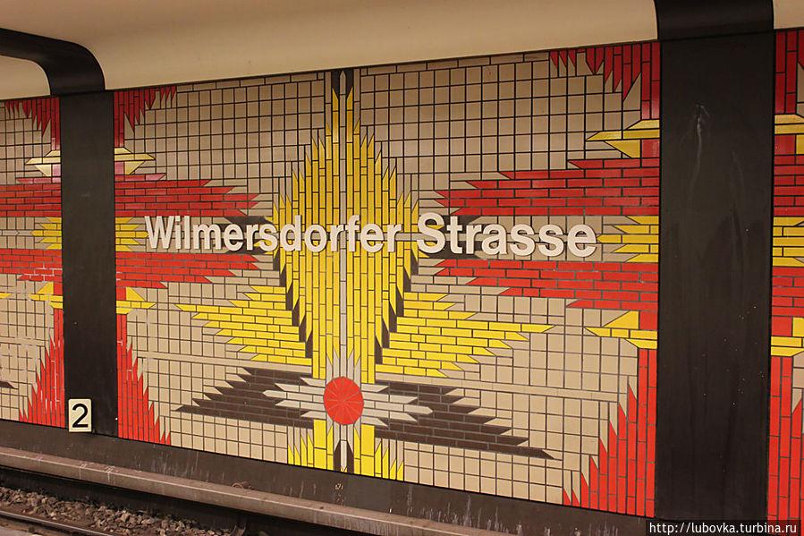 Станция метро Wilmersdorfer Straße — (linie U7) Линия метро 7