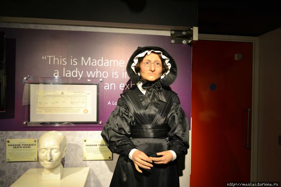 Создатель музея — мадам Тюссо.