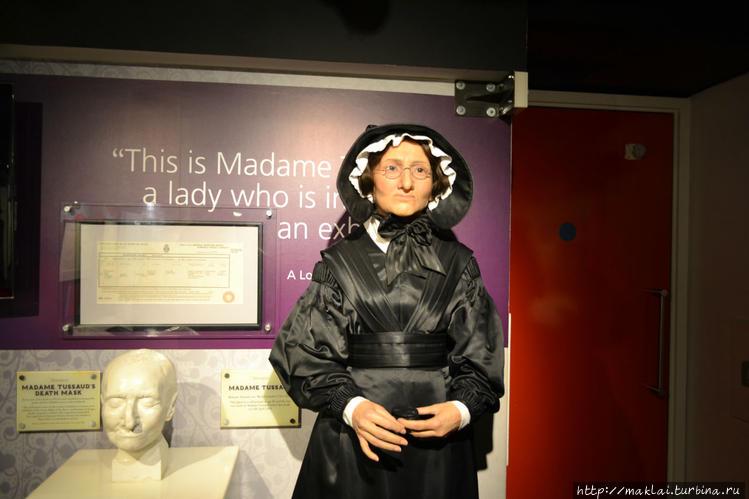 Создатель музея — мадам Т