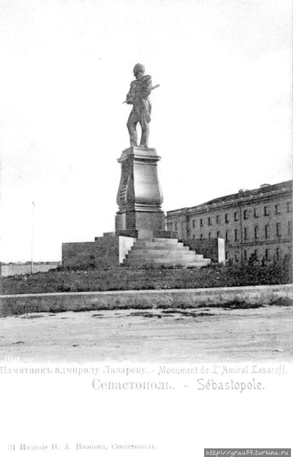 Снесенный памятник Лазареву (фото из Интернета)