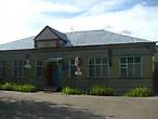 Почтовое отделение и здание специального профессионального училища