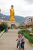 Будда-парк, Улан=Батор