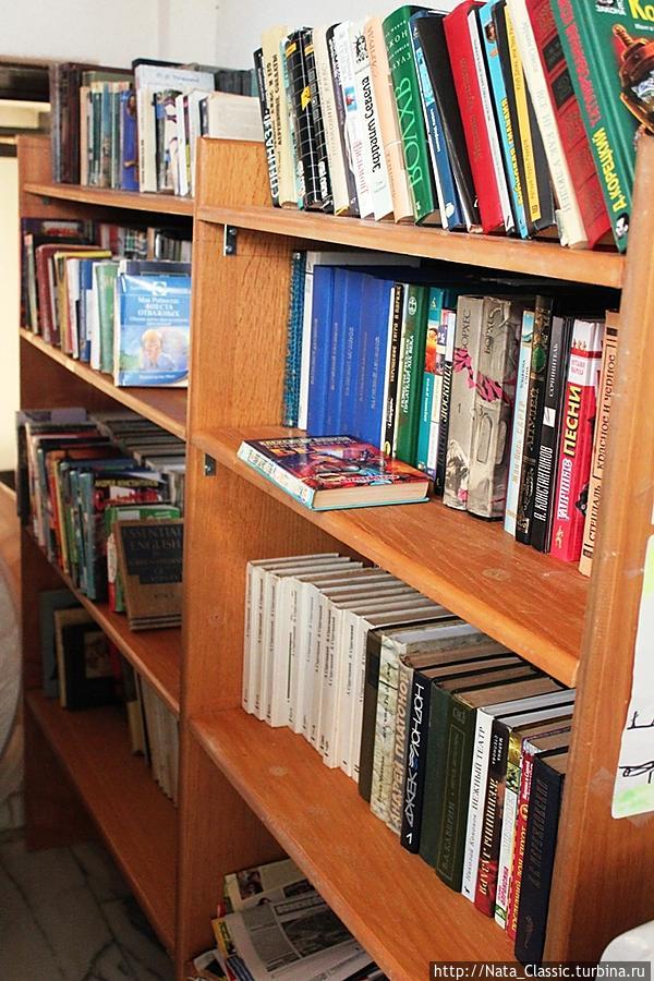 Мини-библиотека