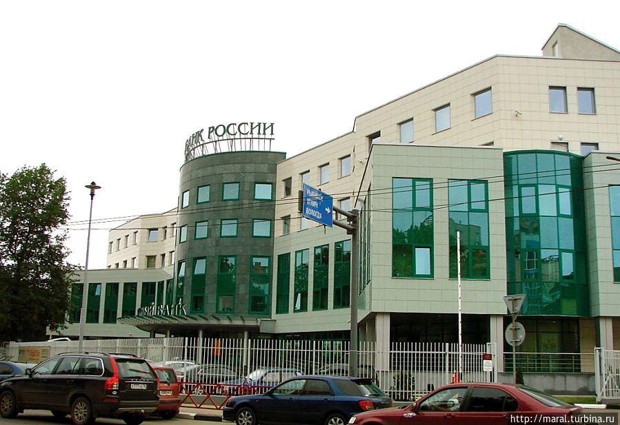 Административное здание Северного банка Сбербанка России в Ярославле на улице Советской, 34, где размещается музей банка.  Экскурсии организуются по предварительной договорённости с пресс-центром банка.
