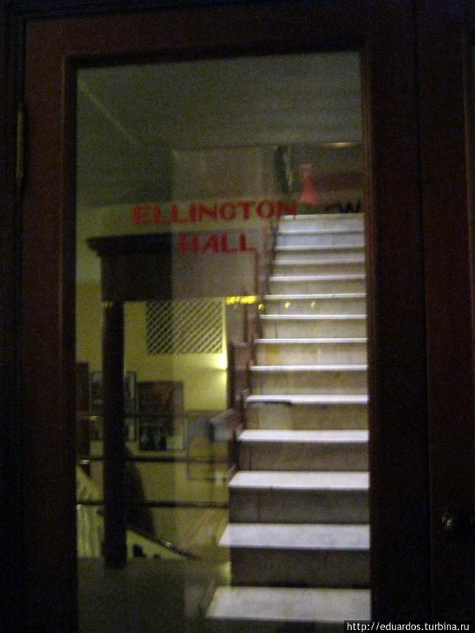 Эллингтон-холл