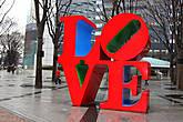 Деловой район Shinjuku встречает каждого с любовью!