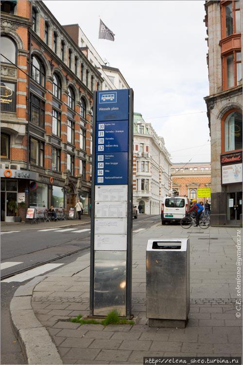 2. Автобусные остановки часто обозначаются только такими столбиками. Расстояния между остановками большие, пешком их не так-то просто пройти.