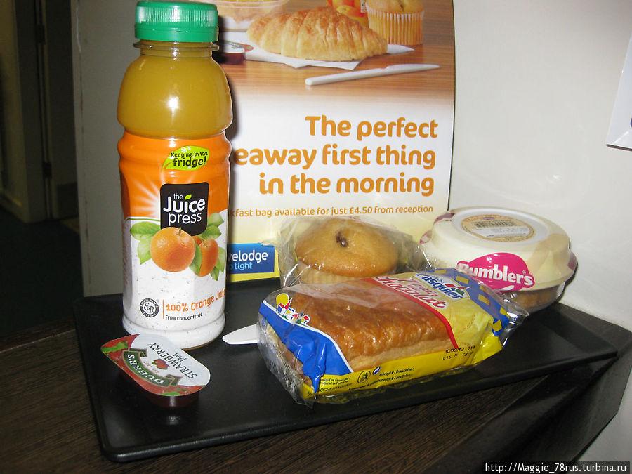 За 4, 5 фунта можно взять завтрак на рецепшене...но зачем?