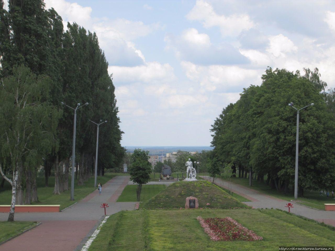 Парк памяти и славы Мозырь, Беларусь