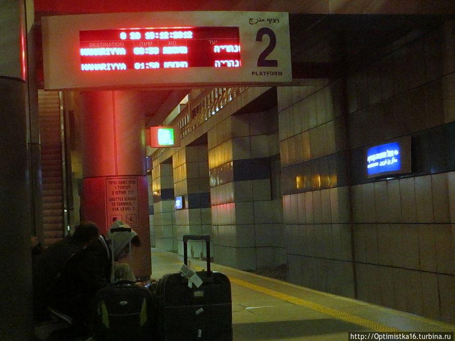 Из аэропорта Бен-Гурион Тель-Авива в центр города
