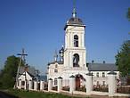 Церковь Пресвятой Троицы.