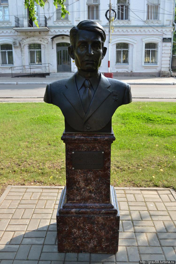 Акунькин Леонид Петрович