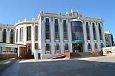 Здание Областной Думы