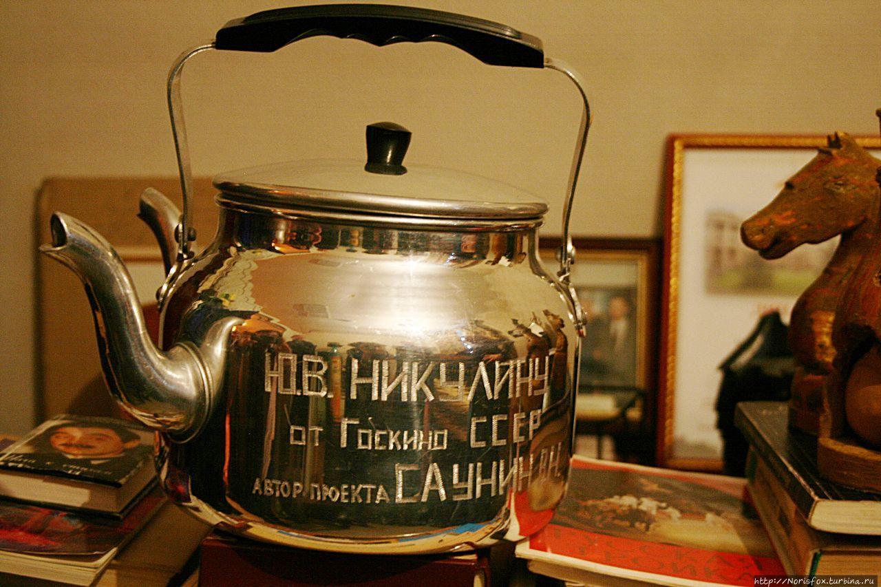 Чайник из знаменитой нику