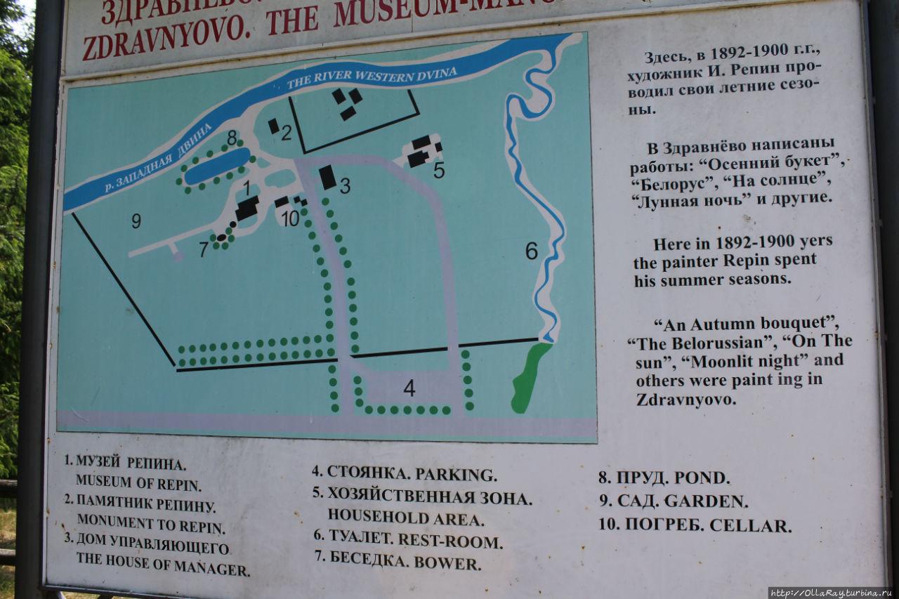 Карта усадьбы для информации.