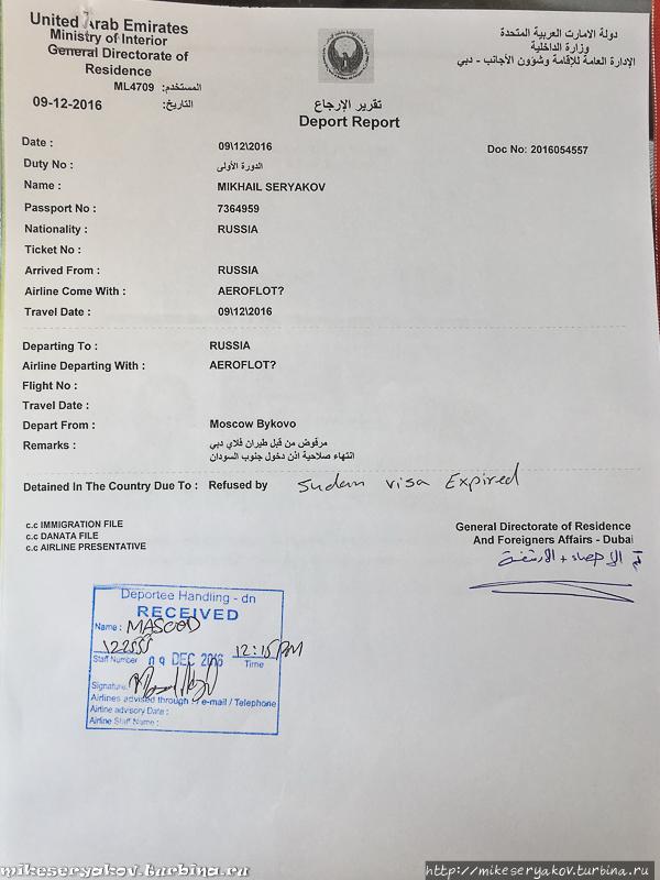 Любой ценой закрыть Южный Судан Аддис-Абеба, Эфиопия