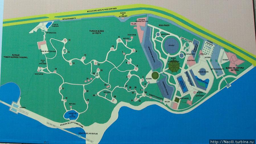 Схема парка и зоопарка