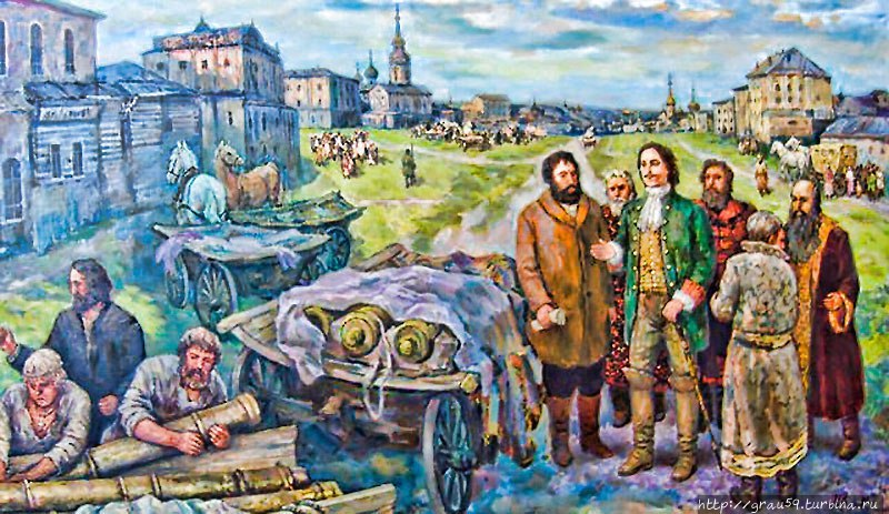 Демидов и Петр Первый(из